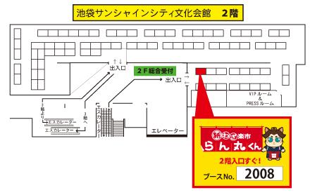 6_PI_地図